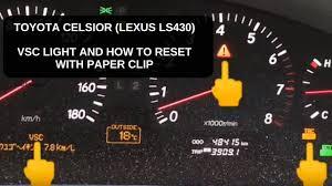 What Does The Vsc Light Mean Check Vsc Light On When Car Moves Clublexus Lexus Forum