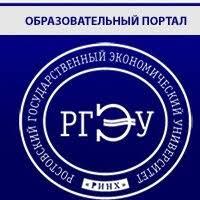 Студенты РГЭУ РИНХ ВКонтакте Студенты РГЭУ РИНХ