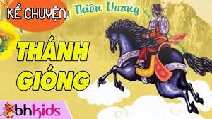 Kể Chuyện Ông Gióng | Truyện cổ tích Việt Nam | Phù Đổng Thiên Vương -  YouTube