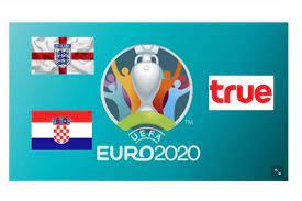 ทรู'คว้าสิทธิ์ถ่ายทอดสดยูโร 2020 ประเดิมอังกฤษพบโครเอเชีย 13 มิ.ย. สยามรัฐ