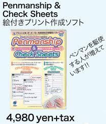 Note Card Maker