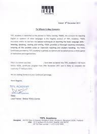 Degree Certificate Verification Letter Sample New Epik Additional
