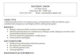Interesting My Strength For Resume 55 About Remodel Resume