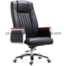 S Modern PU Leather High Back Office Executive Chair Black 9520