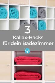 Mit Diesen Hacks Für Dein Ikea Kallax Regal Schaffst Du Mehr