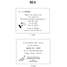 walima card wording beautiful wedding invitation wording urdu wedding invitation design