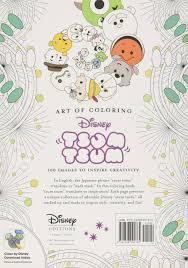 Vor der chinesischen führung einzuknicken, um den gewaltigen markt nicht zu verlieren, ist für disney nicht ganz neu. Art Of Coloring Tsum Tsum 100 Images To Inspire Creativity Disney Book Group Disney Book Group 9781368000765 Amazon Com Books