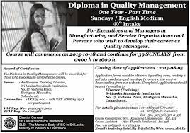 diploma in quality management one year part time sundays english  diploma in quality management one year part time sundays english medium by slsi