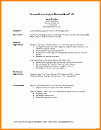 Example Of A Job Resume With No Experience With Sample Waitress