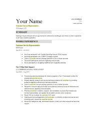 Customer Service Resume Cool Free Sample Resume For Customer Service
