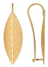 <b>SOKOLOV Золотые серьги</b> «Листья» 027131 — купить по ...