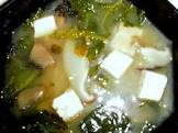california miso soup
