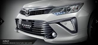 2015 Toyota Camry Extremo-front grille |