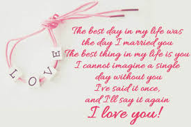 Love Quotes For Wife Simple Love Quotes Wallpapers For Wife Love Quotes And Messages
