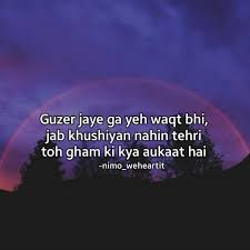 152 Images About Hindi Love Bollywood On We Heart It See More