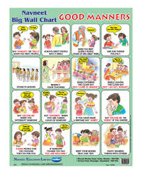 good manners superb hdq live good manners collection buy navneet good manners big wall chart online in kheliya toys