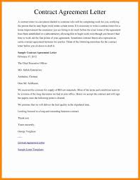 Template Of A Contract Between Two Parties How To Write A Business Contract Between Two Parties 10 My College
