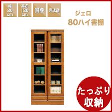 bookshelf bookcase glass doors doors wood completed domestic bookshelf rack children den fashionable fashionable