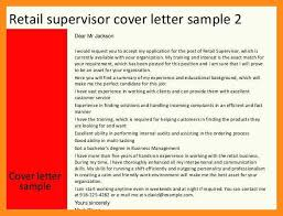 Cover Letter Sample For Supervisor Position 11 12 Retail Store Manager Cover Letter Samples