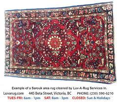 sarouk area rug carpet cleaning victoria bc