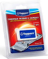 <b>Лезвие для скребка Topperr</b> 1307 SC2 купить в интернет ...