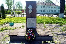 Памятник комсомольцам-разведчикам Шаталовой, <b>Огневу</b> и ...
