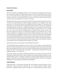 bunch ideas of r ticism essay perfect realism vs  bunch ideas of 100 r ticism essay perfect realism vs idealism essay