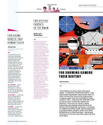 Fast Company S Co Design Pin On Editorial
