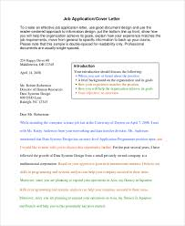 professional application cover letter should a cover letter be double spaced