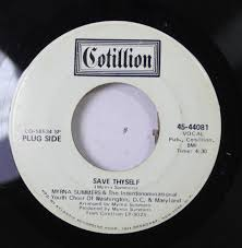 Myrna Summers & The Interdenominational Youth Choir of Washington D.C. &  Maryland 45 RPM Save Thyself / Behold Bless Ye the Lord - Amazon.com Music