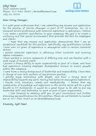 Best Short Cover Letters Best Short Application Cover Letter Frequently Asked Questions