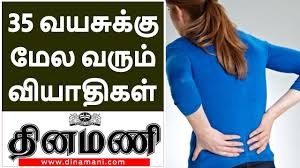 Know About Good Bad Cholesterol Signs Symptoms Of High Cholesterol Cholesterol In Tamil