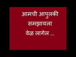 good morning marathi msg you