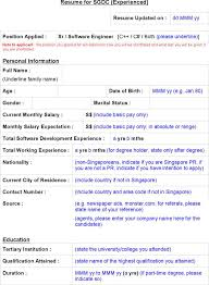 Experienced Software Engineer Resumes 6 Software Engineer Resume Templates Free Download