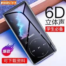Rui national D16 touch <b>Bluetooth</b> external mp4 high-definition <b>2.4</b> ...