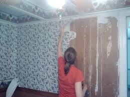 Using a Heat Gun to Remove Wallpaper ...