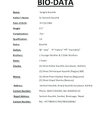 Biodata Sample For Job Ms Word Format For Job Free Download Resume Collection Of