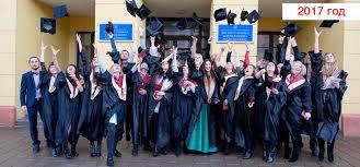Управление персоналом магистратура ИБМТ БГУ  Технологии управления персоналом востребованная специальность магистратуры второй ступени высшего образования представленная в Общегосударственном