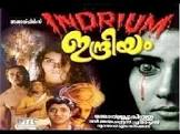 Horror Indriyam Movie