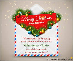 Christmas Invitation Card Christmas Invitation Wordings Christmas Invitation Wording