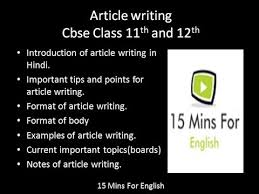 Article Writing Class 11 And 12 In Hindi Youtube