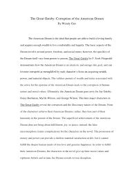 great gatsby essay the great gatsby american dream