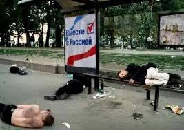 Россия не будет аннексировать Донбасс по крымскому сценарию, - Путин - Цензор.НЕТ 7612