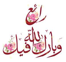 لماذا العشر الأواخر من رمضان Images?q=tbn:ANd9GcSgKBYgGc-VnzEyNzWgK_g5aLinnUje8V2XlCJFJWGEfTyIsww7