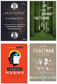 Читать <b>книгу Краткие ответы</b> на большие вопросы (Стивен Хокинг)