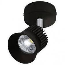<b>017-001-0005</b> Трековый <b>светильник Horoz</b> Electric Beyrut купить в ...