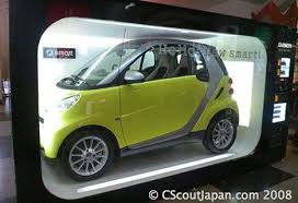 Smart Car Vending Machine Germany Adorable Smart Car Vending Machine In Japan TreeHugger