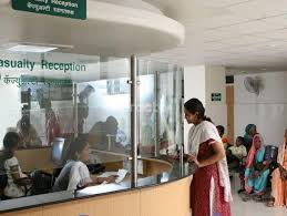 Modern reception desk set nobel office Lobby Reception Noble Hospital Multispeciality Hospital In Hadapsar Pune Book Appointment Online View Reviews Contact Number Practo Noble Hospital Multispeciality Hospital In Hadapsar Pune Book