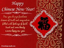 And, you should wish your friend, colleague, staff, clients, or business partners on this widely celebrated holiday of a lunar new. Chinese New Year Messages Google Search Chinese New Year Wishes Happy Chinese New Year New Year Message