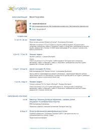 Europass Resume Cover Letter Resignation Letter Mail